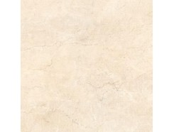 Керамогранит TUNUS Cream Matt 61x61