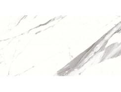 Керамогранит SATUARIO CLASSIC GRANDE 80x160